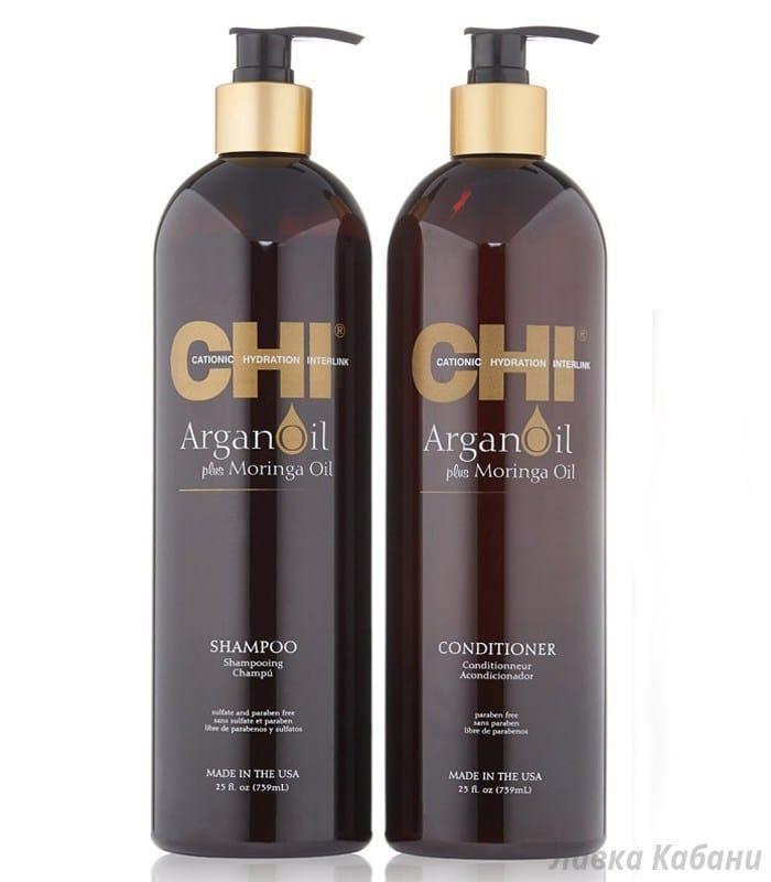 Фото Большого набора CHI Argan Oil