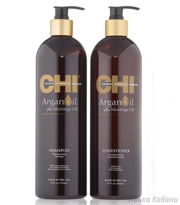 Набор CHI Argan Oil