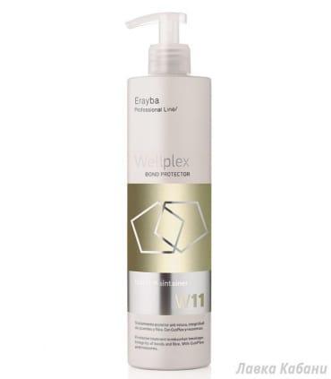 Маска для восстановления волос Erayba W11 bond maintainer