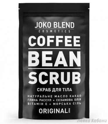 Кофейный скраб Joko Blend Original