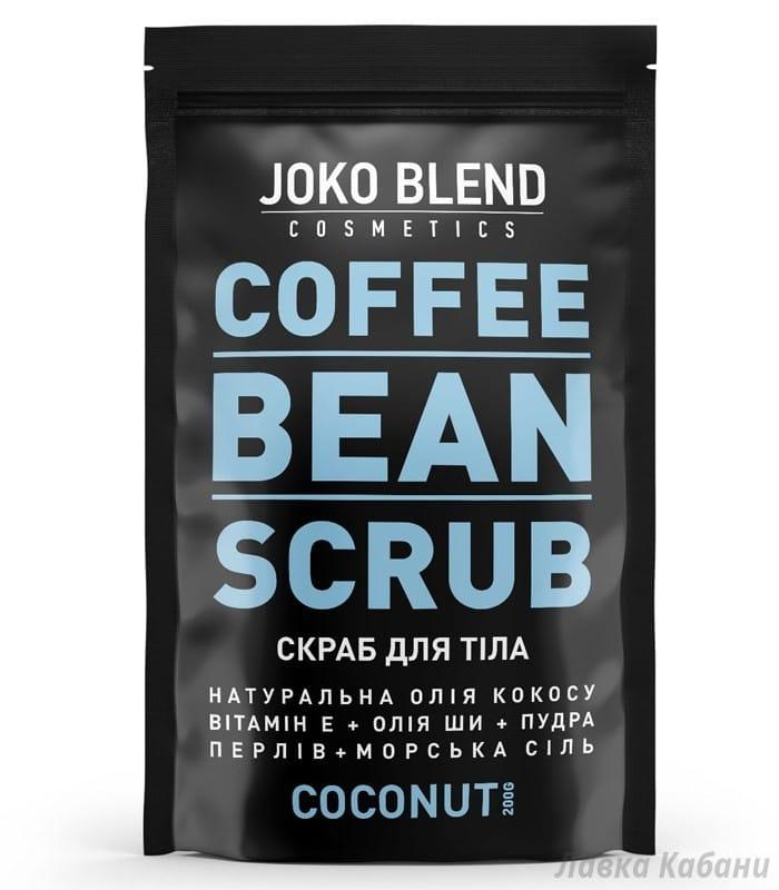 Фото Кофейного скраба Joko Blend Coconut