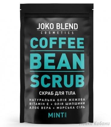 Кофейный скраб Joko Blend Mint