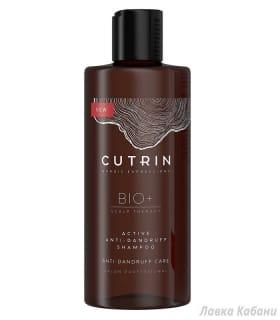 Фото Активного шампуня против перхоти Cutrin Bio+