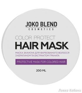 Фото Маски для окрашенных волос Joko Blend