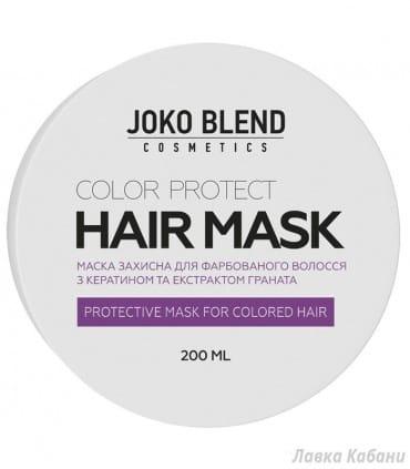 Маска для окрашенных волос Joko Blend